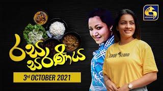 Rasa Saraniya 2021-10-03