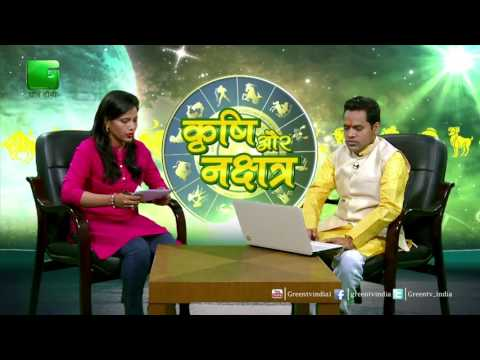 Krishi Aur Nakshatra - Weekly Predestined Of 30th July 2017 to 5th August 2017 Green TV
