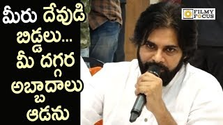 Pawan Kalyan Attracting Christian Minority Voters to Janasena Party @Meeting with Pastor Association
