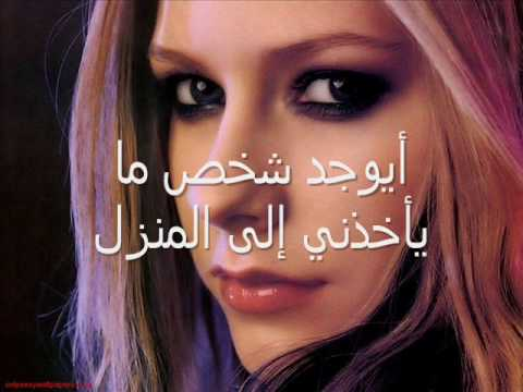 Avril Lavigne  I With You  مترجمه للعربي video