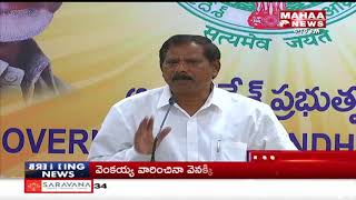 TDP Jupudi Prabhakar Comments On Janasena Chief Pawan Kalyan