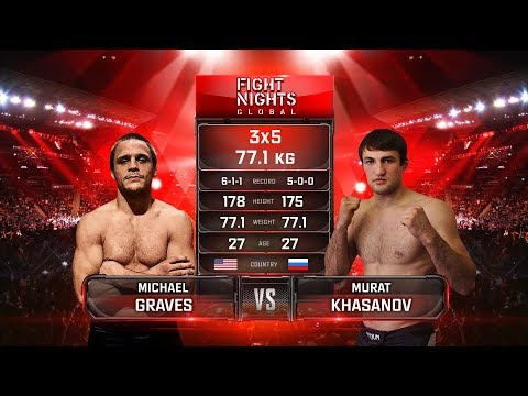 Michael Graves vs. Murat Khasanov / Майкл Грэйвс vs. Мурат Хасанов