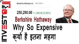 Why Berkshire Hathaway Share Price So High [Hindi|