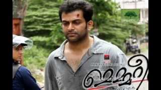 Memories - Memories Malayalam Movie Official Trailer 2013- Prithviraj