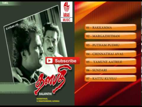 Tamil Old Movie Songs   Thalapathi Tamil Movie Songs Jukebox