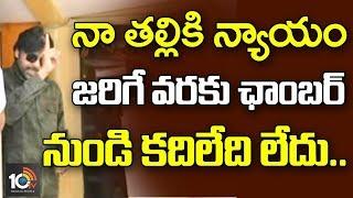 Pawan and Mega Family Serious on Sri Reddy and RVG Comments | #MeghaFamilyAtFilmChamber