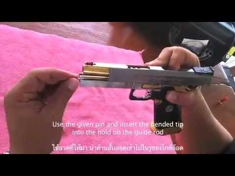 Fun with Infinity gun - ปืนอินฟินิตี้พาเพลิน