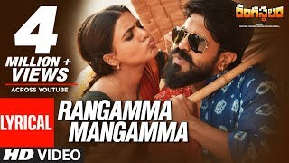 Rangamma Mangamma Lyrical Rangasthalam Songs Ram Charan, Samantha, Devi Sri Prasad