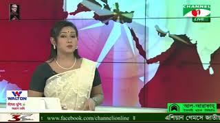 Channel i NEWS    7PM (13-08-2018)