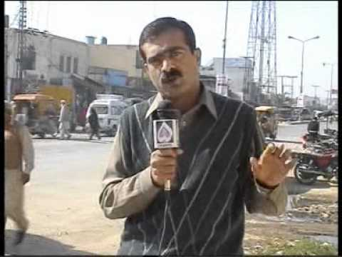 Chakwal k journalist wah kia baat hai