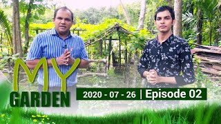 My Garden | Episode 02 | 26 - 07 - 2020 | Siyatha TV
