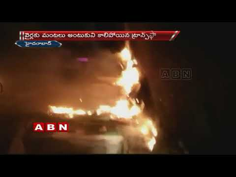 Massive Blaze Mishap After Explosion In Transformer at Madhannapet | ABN Telugu