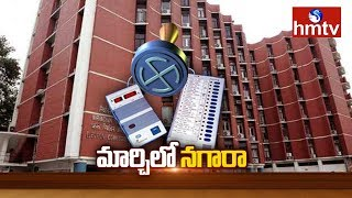 Election Commission Preparations to Release Lok Sabha Election Schedule | hmtv