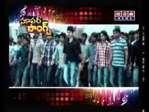 Super Songs Telugu Latest Songs video