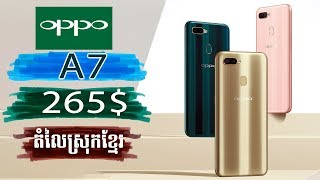 oppo a7 review - phone in cambodia - khmer shop - oppo a7 price - oppo a7 specs - oppo a7 khmer