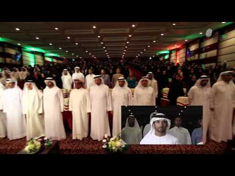 Watani Forum for Emirati Community Values