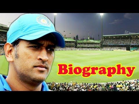 Mahendra Singh Dhoni - Biography