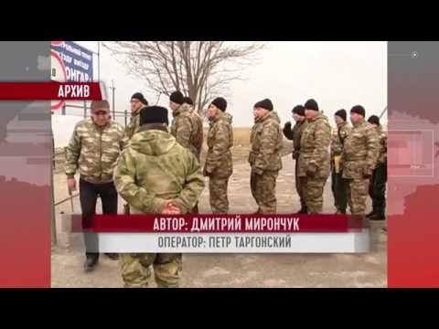 Зачем Украине крымскотатарский батальон?