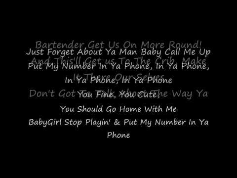 Trey Songz- In Ya Phone ( WITH LYRICS) HD!!