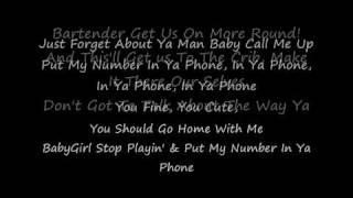 Watch Trey Songz In Ya Phone video