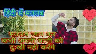 Sharry Maan Naukar Meaning In Hindi