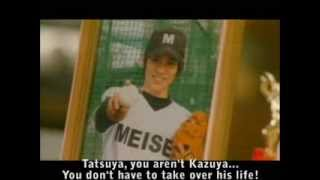Tatchi (Touch) 2005 trailer w/subs