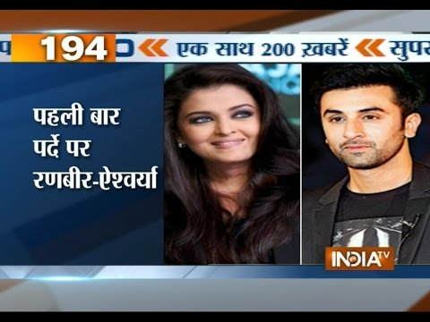 Superfast 200: NonStop News | 31st March, 2015 - India TV
