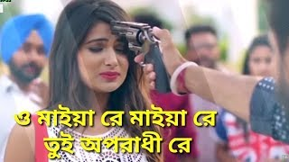 Oporadhi   Khayali Rahman Feat Khayali   Bangla New Song 2018   Official Video