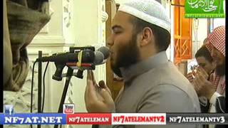 Download من سورة إبراهيم والدعاء الشيخ يوسف معاطى &الشيخ الزغبى 3Gp Mp4