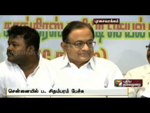 Congress will become alternative for Dravidian parties: P.Chidambaram