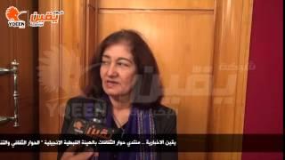 يقين   ماجدة موريس : لدينا امال عريضة ان الدولة المصرية ستواجة الاخوان بكل حزم
