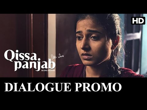 Qissa Panjab | Dialogue Promo | Small Crimes