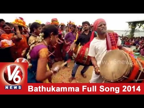 V6 Bathukamma Song 2014 video