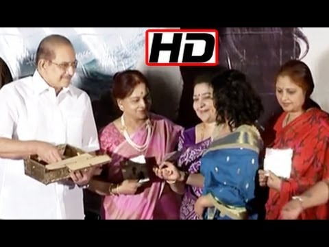 Malini 22 Movie Audio Launch | Nithya Menen | Krish J. Sathaar...