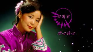 Download Lagu 鄧麗君 經典金曲 鋼琴曲 Gratis STAFABAND