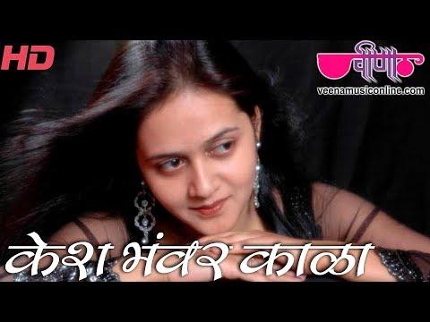 Rajasthani Holi Songs - Best Rajasthani Holi Festival Songs video