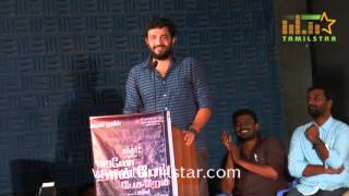 Hello Naan Pei Pesuren Movie Audio Launch Part 1