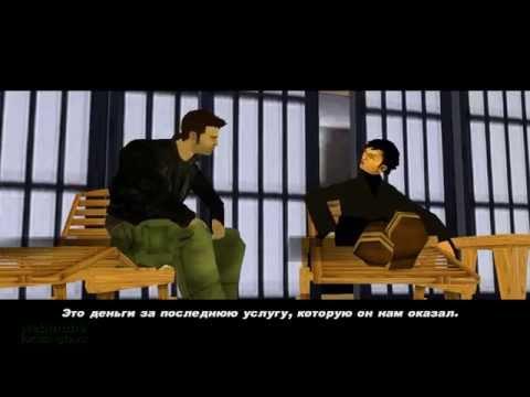 Миссии 23-25 — GTA III Enhanced (Прохождение с комментариями)