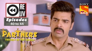 Weekly Reliv  - Partners Trouble Ho Gayi Double - 22nd Jan  to 26th Jan 2018  - Episode 40 to 44