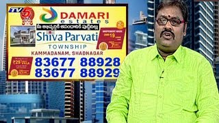Damari Estates Shiva parvati Township | Prime Properties | 20-10-2018