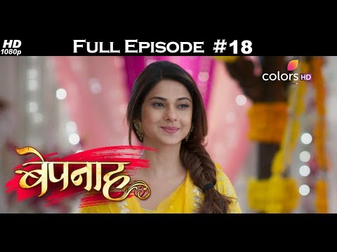 Bepannah - 11th April 2018 - बेपनाह - Full Episode thumbnail