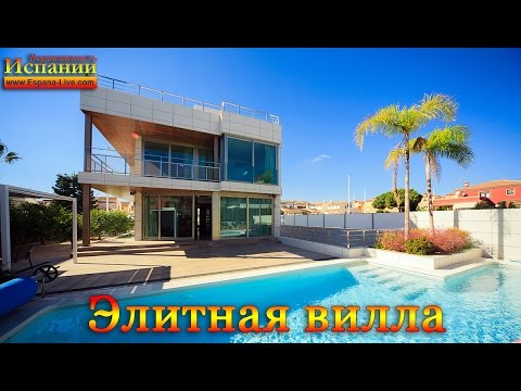 Купить недвижимость в испании на море недорого