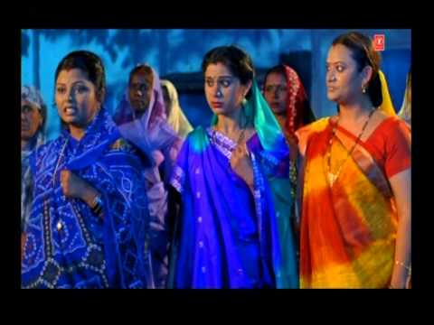 Ghar Dwar - Bhojpuri Full Movie