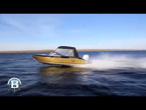 лодка волжанка 57м