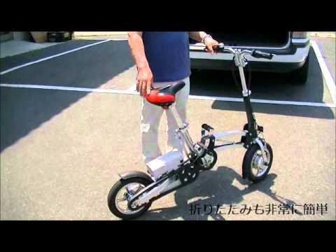 自転車の 折り畳み自転車 電動 : 電動折りたたみ自転車 ...