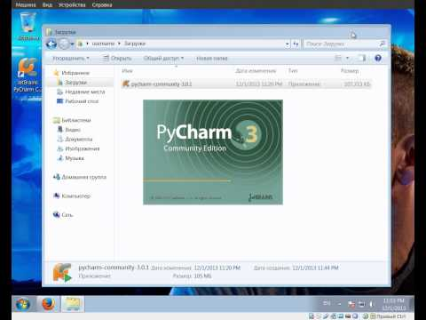 Установка среды разработки PyCharm под Windows