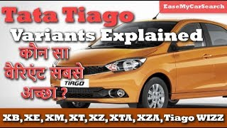 Tata Tiago Variants Explained | Tata Tiago WIZZ |Value for Money Variant of Tiago | Tata