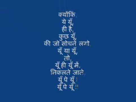 Funny Hindi Poems For Childrens Free MP4 Video Download