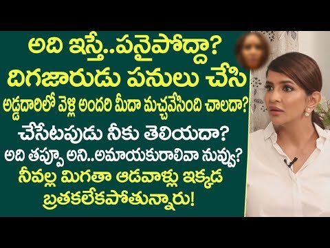 Manchu Lakshmi Reaction On Sri Reddy Issue | Manchu Lakshmi Exclusive Interview With Friday Poster