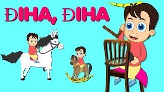 1 h dječjih pjesmica   Điha điha - Djiha djiha - Mali konjanik i mnoge druge